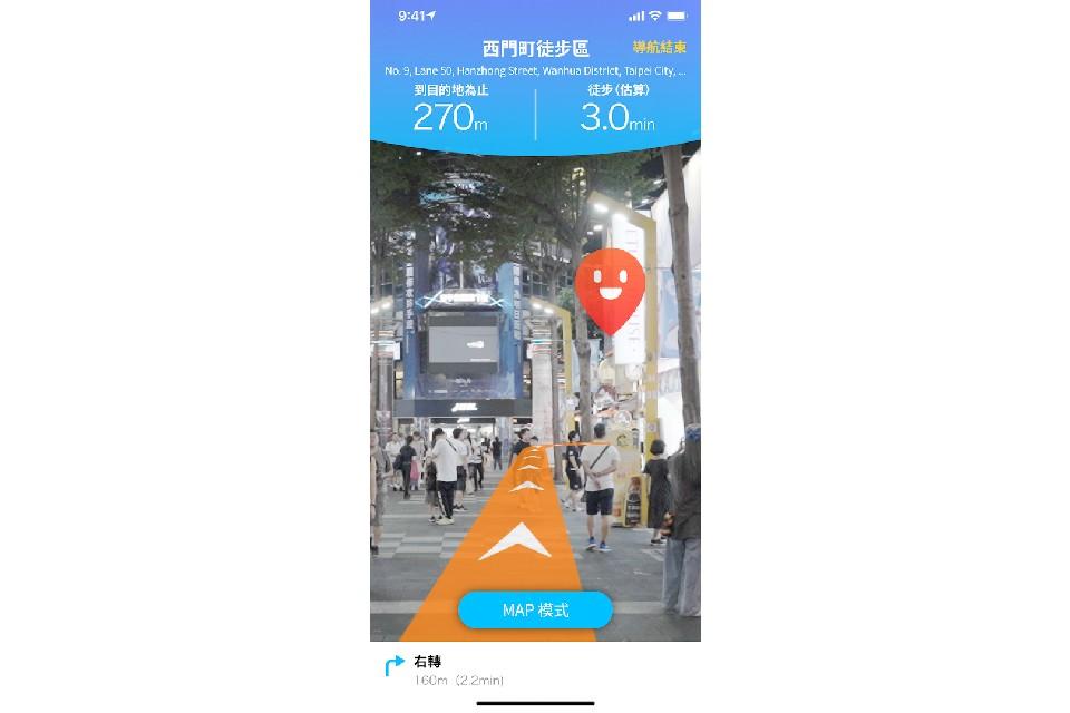 應用程式 app PinnAR 地圖 科技