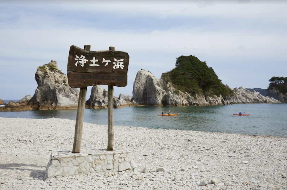 日本旅遊 日本東北 福島 岩手 宮城 淨土之濱