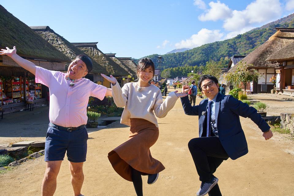 日本旅遊 日本東北 福島 岩手 宮城 大內宿 茅草屋