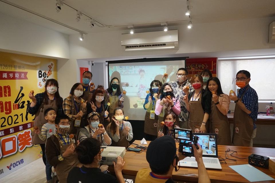 日本旅遊 沖繩旅遊 日本傳統 沖繩美食 活動