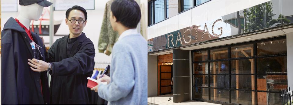 日本服飾 日本穿搭 日本古著 RAGTAG3