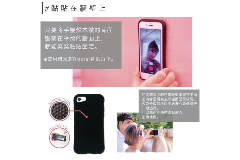 安婕希iphone waylly手機殼3