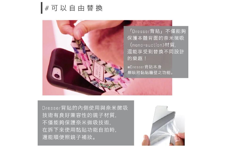 安婕希iphone waylly手機殼4